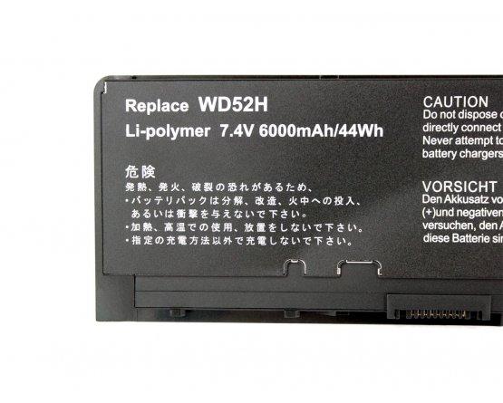 Dell batteri Latitude E7240/451-BBFX/WD52H