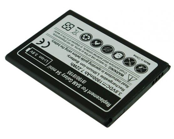 Samsung Galaxy S4 mini batteri B500BE