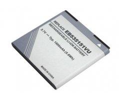 Samsung Galaxy S Advance batteri EB535151VU