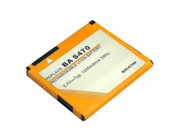 HTC Desire HD batteri BA S470