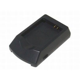 Samsung Rejseoplader SLB-1137D
