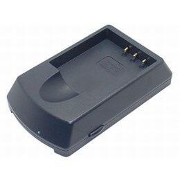 Fujifilm Rejseoplader NP-40/SLB-0737