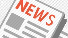 Nyheder fra ACTEC